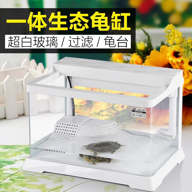 不包邮豪华乌龟缸带晒台养乌龟的缸水陆缸家用桌面超白玻璃小型客厅鱼缸