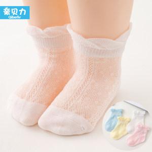 初生婴儿超薄款网眼透气袜子新生儿宝宝夏季纯棉无骨0-1-2岁3个月