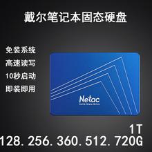 戴尔dell笔记本所有型号用128G/256G/512G/1T固态SSD硬盘已装系统