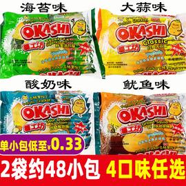 薯工坊饼干薄脆土豆马铃薯海苔大蒜鱿鱼咸味4*192g包邮okashi薯片图片