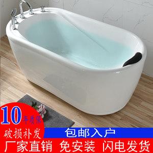 家用亚克力浴缸加深加大双层保温缸独立式成人浴盆欧式迷你贵妃缸
