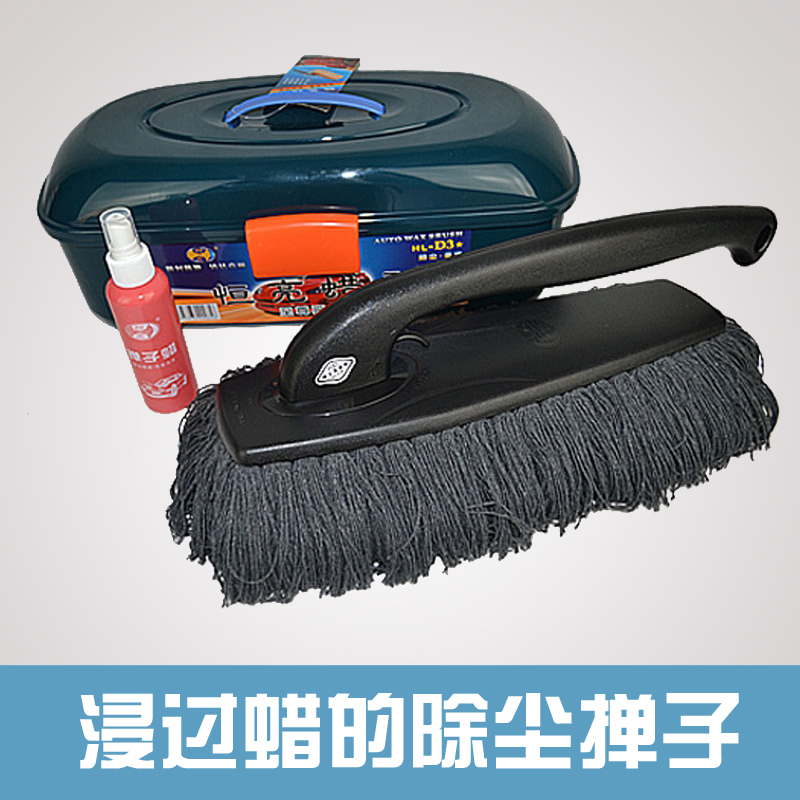 Hengliang wax brush D3 folding car cleaning supplies car use cotton wax mop dust cleaning duster oil mop