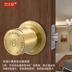 艾比欧不锈钢磁卡锁 宾馆锁 旅店插卡锁球形锁酒店房门锁360空转