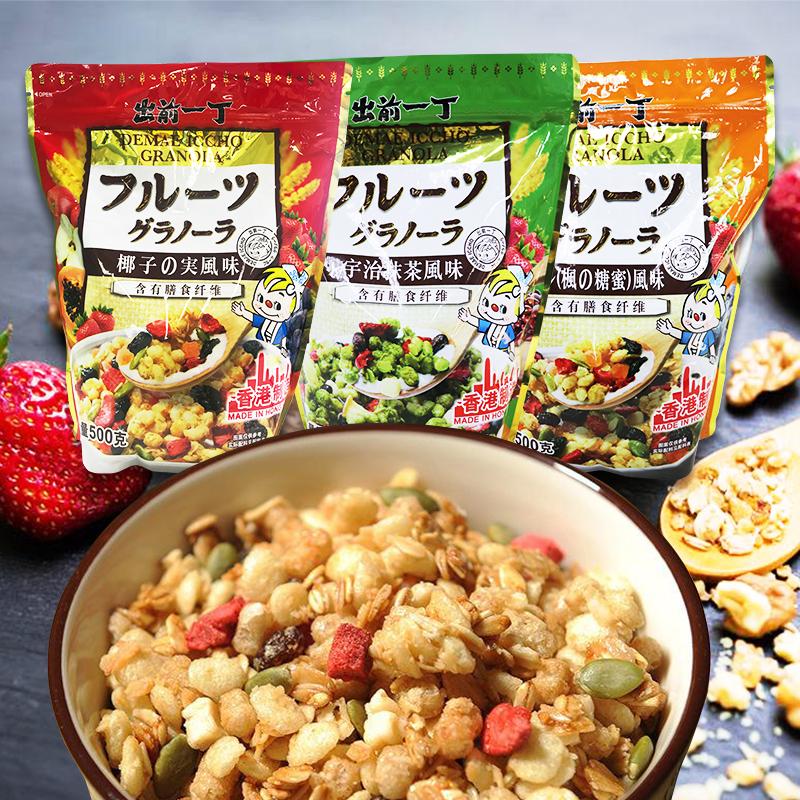 香港进口日清出前一丁水果麦片 即食谷物坚果燕麦网红零食品500g