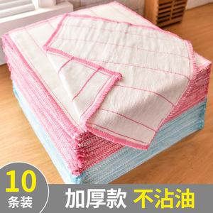 加厚家用抹布厨房用品洗碗布家务清洁巾吸水不掉毛沾油擦桌布神器