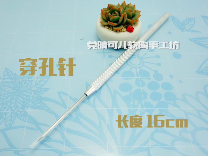 Clay tools for making soft clay, pierced, pierced, needle detail molding model, handmade doll sculpture