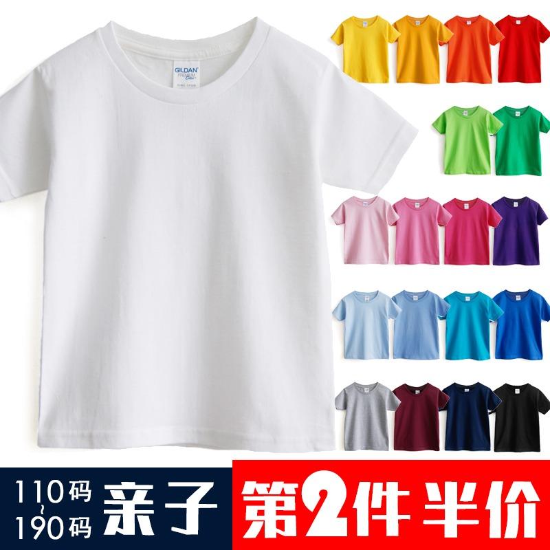12-02新券儿童短袖纯棉运动会班服纯色白t恤