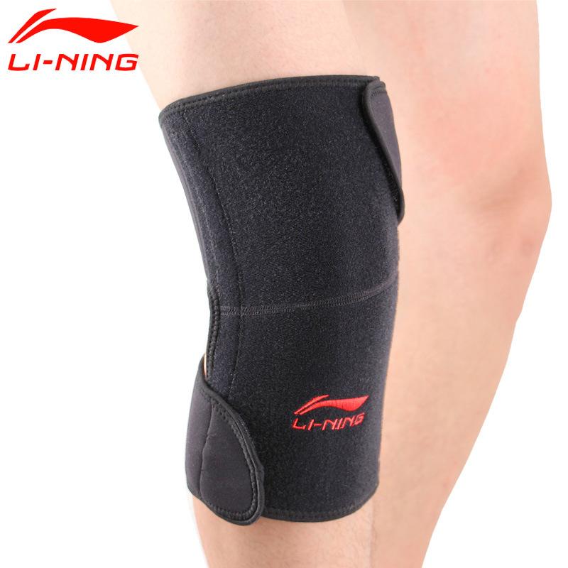 李宁冬季保暖加绒运动护膝男女 半月板户外跑步膝盖损伤护具加厚