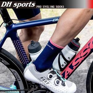 薄款 DH SPORTS骑行袜公路自行车比赛运动耐磨防臭吸汗车队训练袜