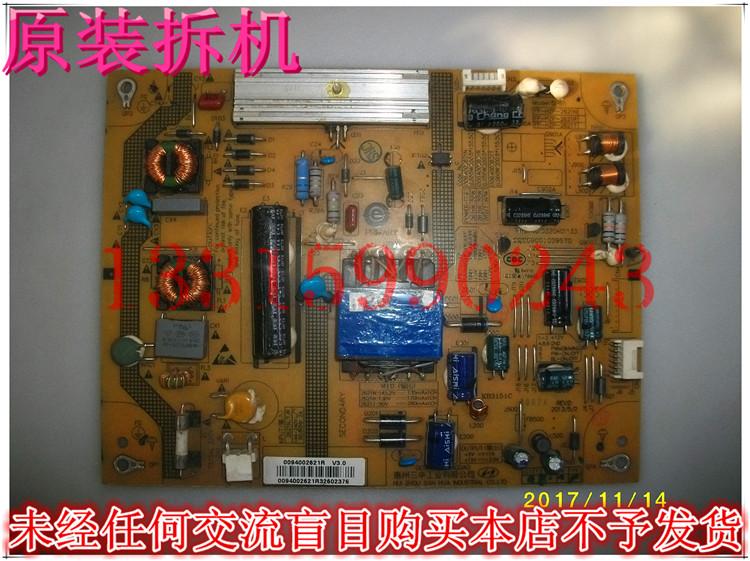 适用于适用于海尔ld32u3200电源板