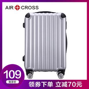 防撞包角磨砂行李箱拉杆箱高品质潮流硬箱密码箱皮箱登机箱子