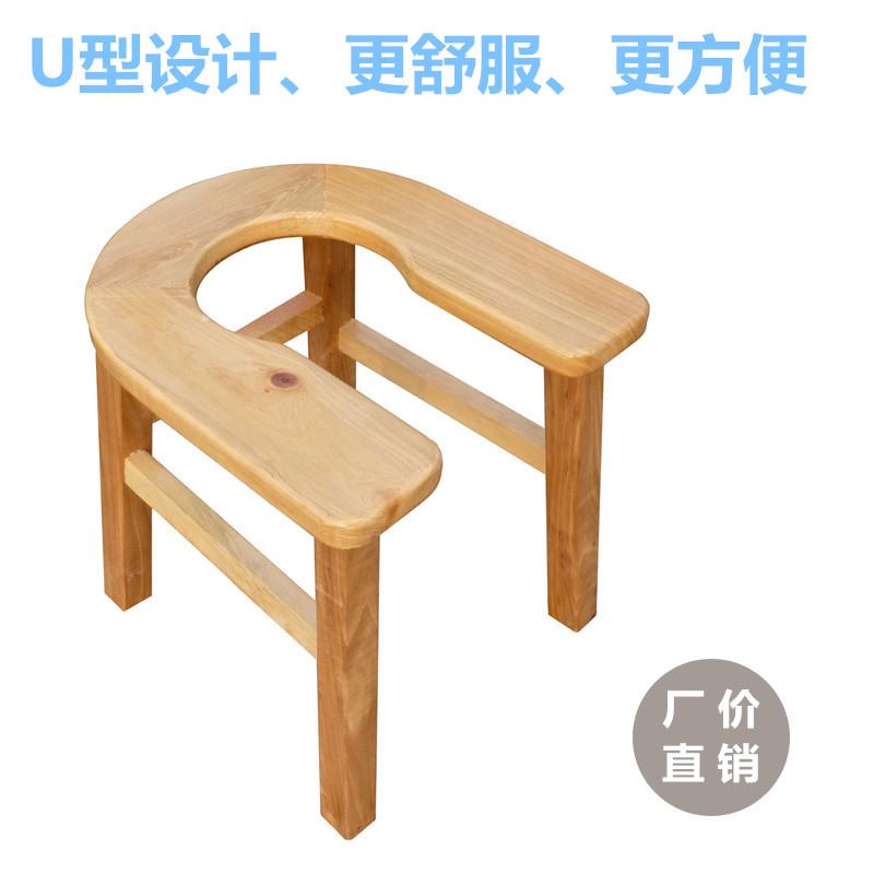 U тип мелкий стул дерево мелкий табуретка беременная женщина мелкий стул старики сиденье писсуар для взрослых туалет вводить туалет большой затем стул