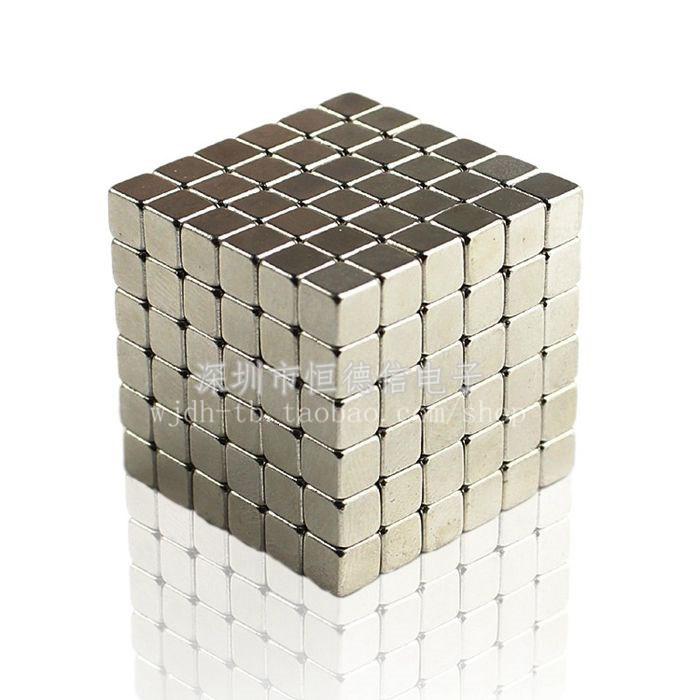 强力方块磁铁立方体小磁铁正方形磁力魔方玩具体积5*5*5MM(50个)