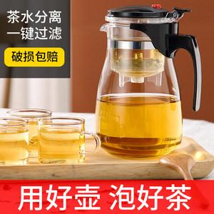 大容量飘逸杯泡茶壶过滤花茶壶冲茶器耐热玻璃茶道杯茶具家用套装