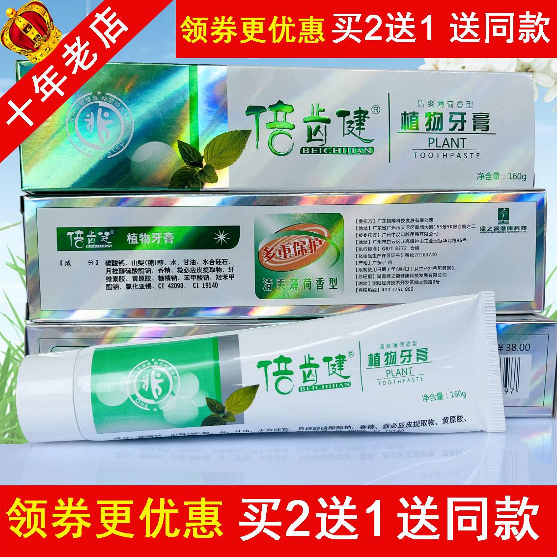 Детская зубная паста Артикул 3186484798