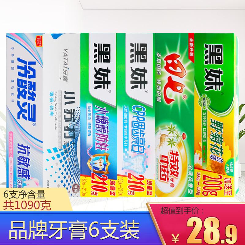 Зубные пасты Артикул 559379123996