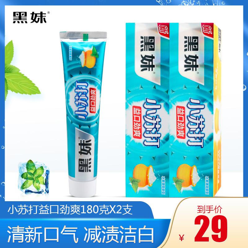 Зубные пасты Артикул 624752132960