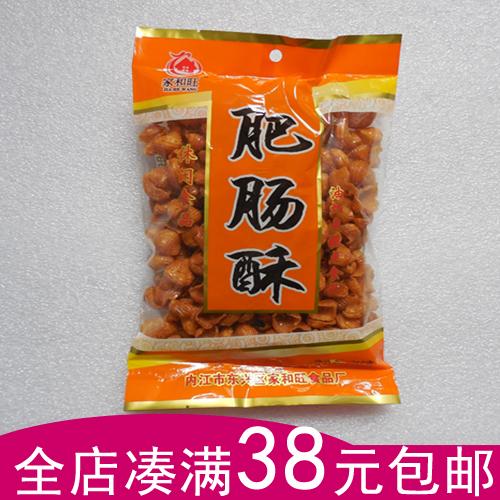 家和旺肥肠酥212克休闲小食品膨化食品猫耳朵海螺酥蜗牛酥特产