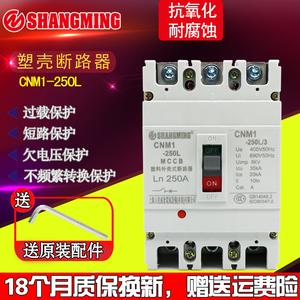 领2元券购买人民电气塑壳过载短路保护断路器