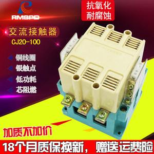 人民电气 交流接触器CJ20-63A100A160A250A400A630A 220V380V银点