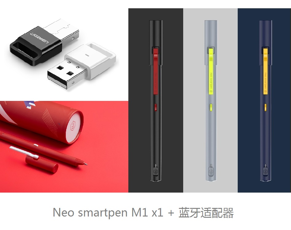 Neo Smartpen M1 Neil pen set with Bluetooth adapter or notebook supports PC and mobile terminal