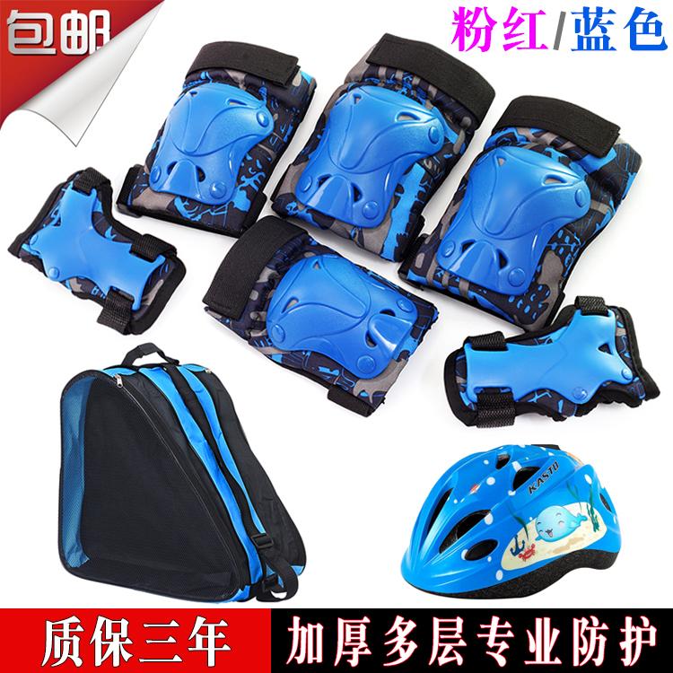 券后58.00元PK专业儿童轮滑护具全套头盔滑板平衡车套装自行车溜冰鞋防摔护膝