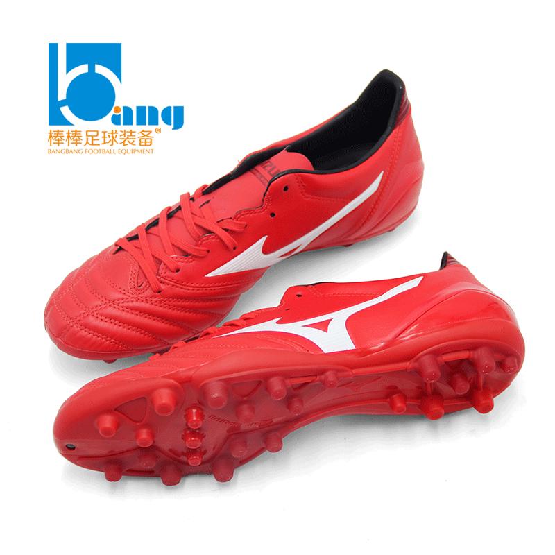 棒棒:专柜正品Mizuno Morelia NEO AG袋鼠皮男子足球鞋P1GA185962