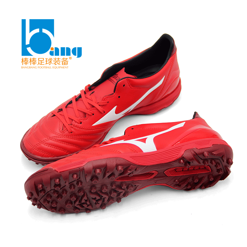 棒棒:专柜正品Mizuno MORELIA NEO AS/TF 袋鼠皮足球鞋P1GD185562
