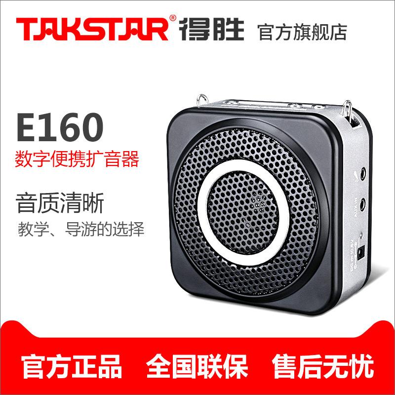 Takstar/ получить победа E160 проводной расширять амортизаторы руководство тур женьшень часы портативный цифровой расширять амортизаторы