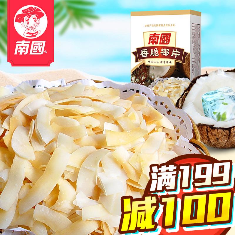 Южная страна еда хайнань специальный свойство ладан жаркое оригинал уголь жаркое случайный нулю еда кокос лист 60g сухой ладан хрупкий кокос лист