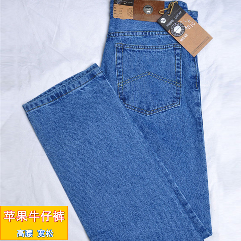 Apple mens jeans loose high waisted middle aged and old all cotton no iron straight tube mens pants large casual dads pants