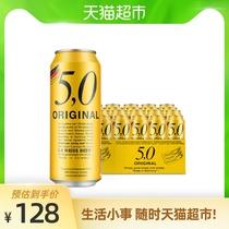 【进口】爱士堡德国原装小麦白啤酒500ml*24整箱醇正进口德国啤酒
