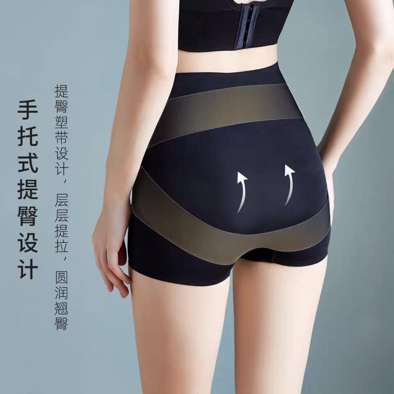 俞兆林收腹提臀裤打底高腰显瘦S型无痕不卷产后塑身女士健身S瑜伽淘宝优惠券