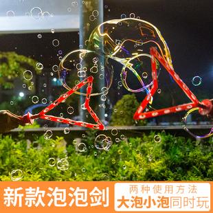 新款大泡泡劍吹泡泡棒器玩具兒童泡泡機西洋劍 少女心ins網紅同款