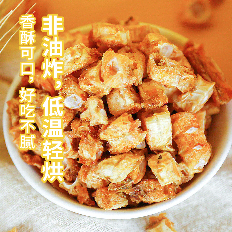 Thirteen aunts crispy fish bones seafood fish bones snacks deep sea crispy bottled not spicy