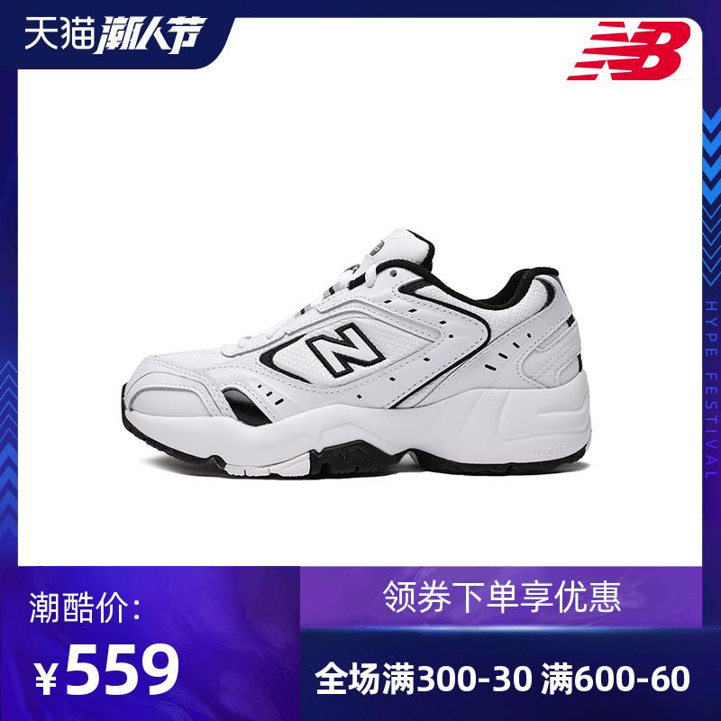 New Balance/NB 20新 女鞋运动复古老爹鞋跑步鞋WX452SB/SG