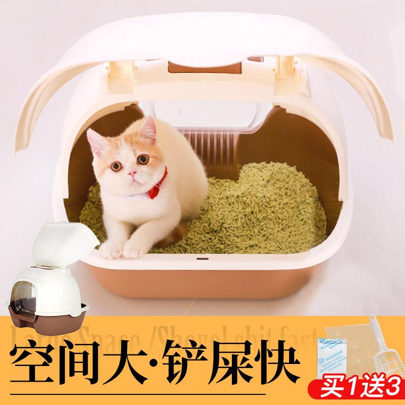 猫砂盆全封闭式超大号特大号猫咪券后52.00元
