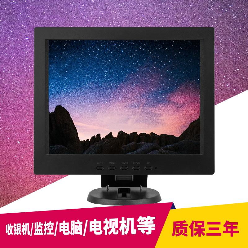 10/12/14/15/17寸小电视机显示器液晶屏 收银机电脑PS4游戏机HDMI