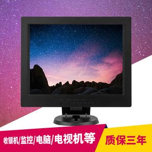 10迷你12/14/15/17寸小电视机显示器液晶屏 收银机电脑AV监控HDMI