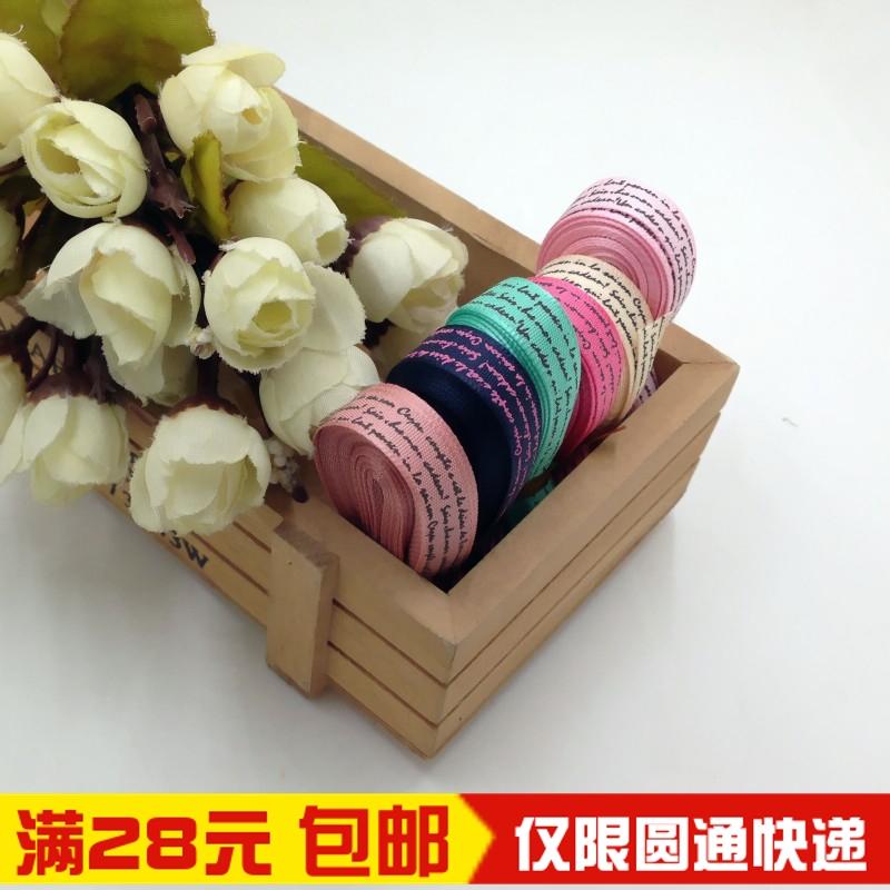 5mm缎带丝带