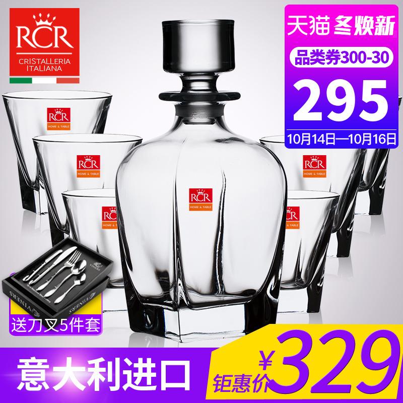 【7件套】意大利进口RCR水晶玻璃威士忌杯烈酒杯醒酒器酒具套装