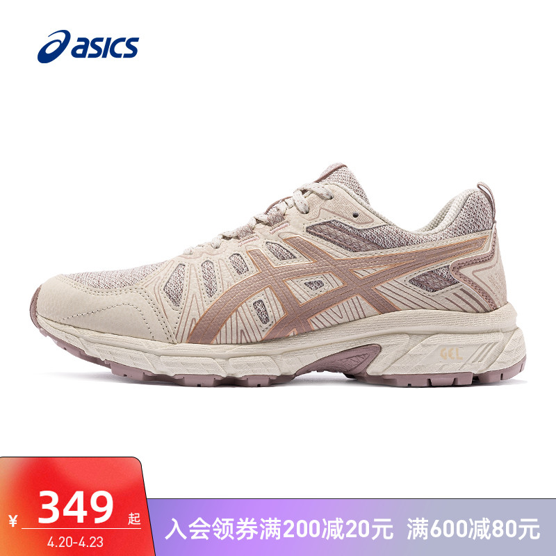 ASICS Yarsea women's shoes shock absorber running shoes GEL-VENTURE jogging shoes breathable running sneakers