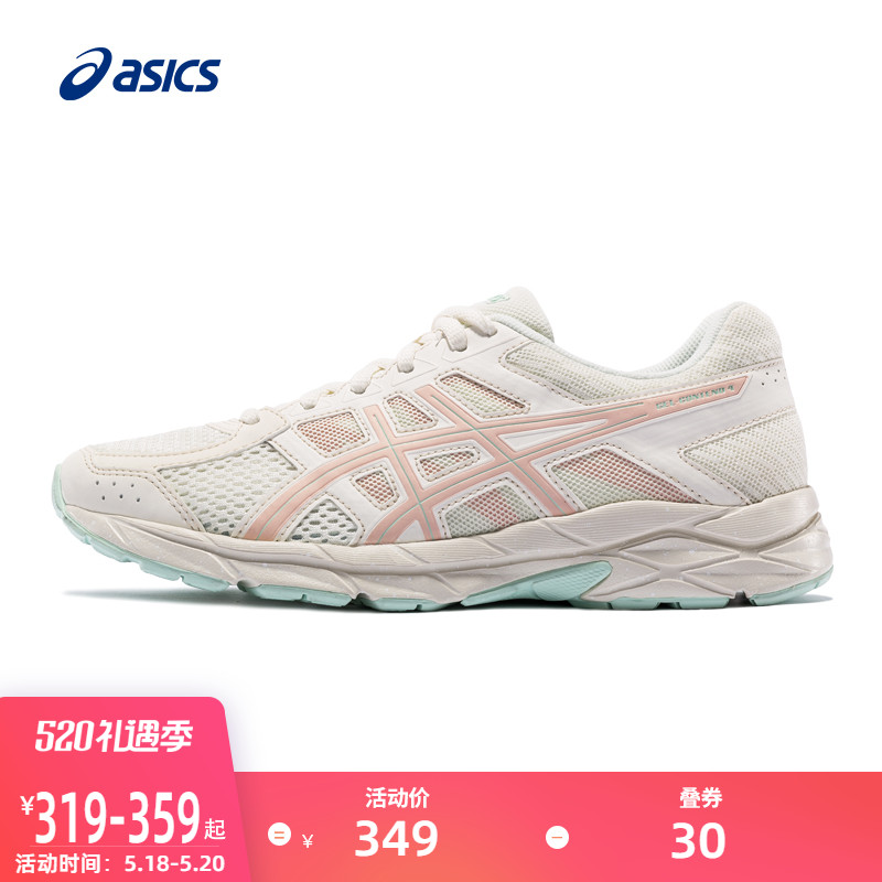 ASICS yaseshi running shoes GEL-CONTEND 4 women's shoes breathable lightweight sports shoes shock absorption running shoes