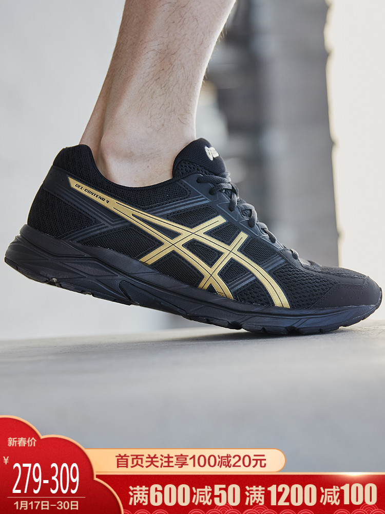 ASICS ASICS Men's cushioning protection running shoes GEL-CONTEND 4 lightweight breathable running shoes T8D4Q