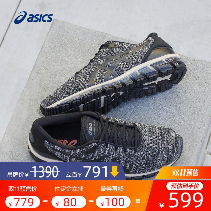 【YS】ASICS亚瑟士秋男子日常多功能跑步鞋GEL-QUANTUM360健身鞋 thumbnail