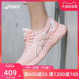 【李佳琦推荐】ASICS亚瑟士女款跑步鞋缓震跑鞋透气网面运动鞋图片