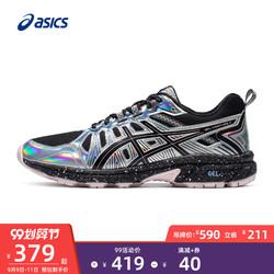 ASICS亚瑟士女子缓冲跑鞋越野鞋GEL-VENTURE 7 MX运动鞋