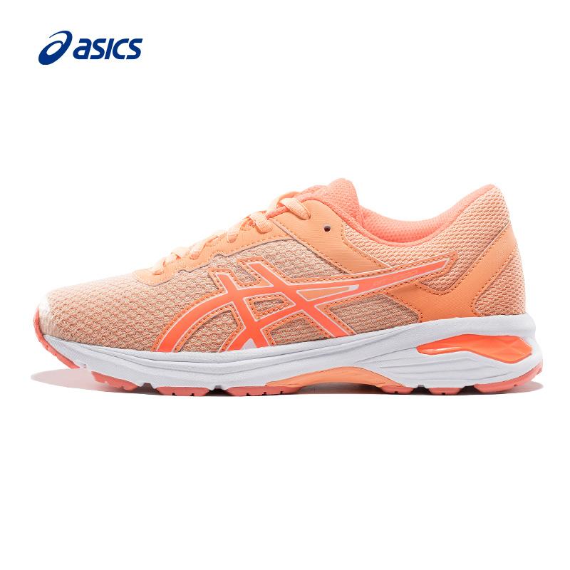 ASICS亚瑟士稳定跑鞋 男女鞋童鞋大童 C740N-9506
