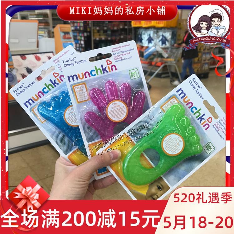 Игрушки для прорезывания зубов / Детские зубные щетки Артикул 523283434109