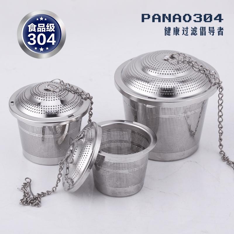茶滤茶漏304不锈钢泡茶球煲汤茶包滤茶器火锅调味宝茶叶过滤网器